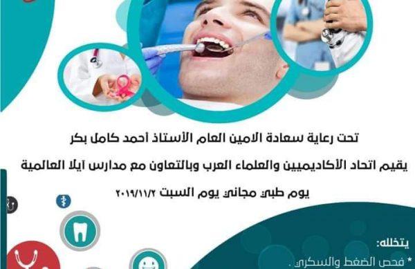 IMG-20210822-WA0003